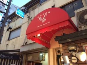 5 サンチョ 店